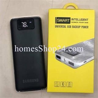 smart intelligent USB backup power